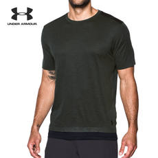Under Armour An Dema UA Men Sportstyle Sports Training Short Sleeve T-Shirt - 1303703