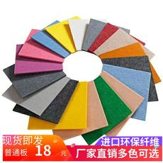 Environmentally friendly polyester fiber sound-absorbing board sound insulation board recording studio KTV kindergarten wall decoration materials factory direct sales