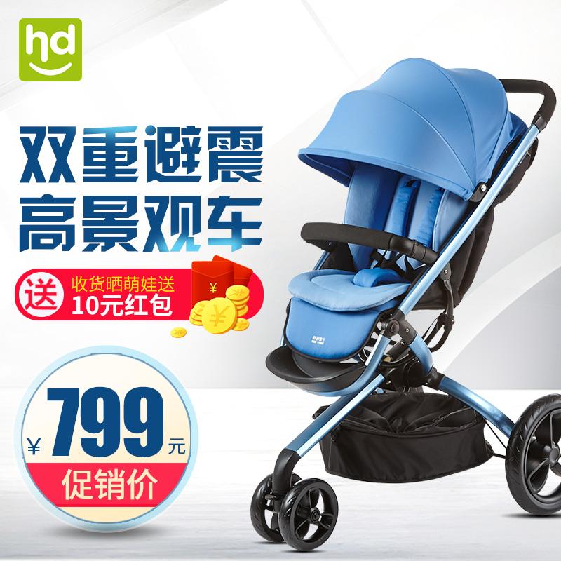 小龙哈彼婴儿推车高景观轻便婴儿车可坐可躺手推车可折叠三轮推车