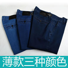 He Hualin authentic men's trousers 2018 spring and summer new high waist squat stretch old casual loose jeans