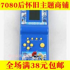 80s nostalgic classic Tetris handhelds childhood game consoles childhood memories of traditional children's toys