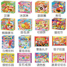 Japanese food play edible set small 伶 toy Xiaolin Xiaoling when finished Chinese vibrating food finished 曰 木 wood pellets
