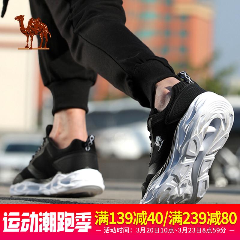 骆驼运动鞋 男跑步鞋2018春夏新款男鞋子轻便减震耐磨休闲跑鞋男