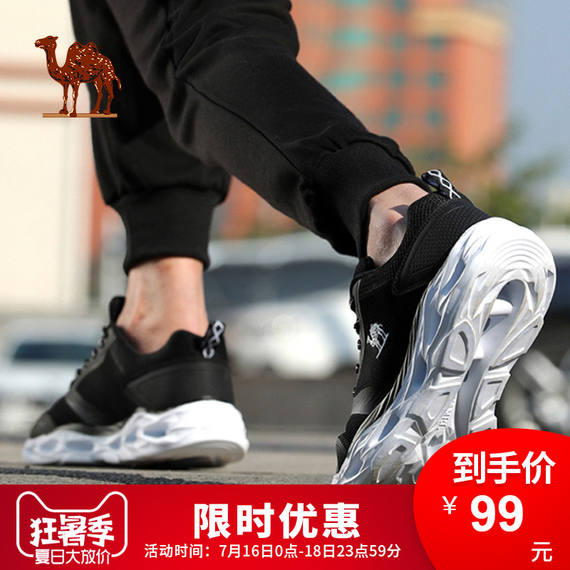Camel sports shoes men running shoes 2018 summer new men's shoes lightweight breathable mesh casual running shoes men