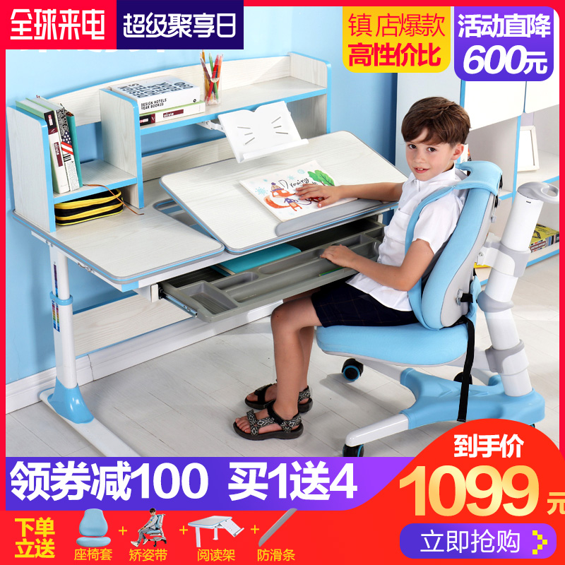 香奈雅轩儿童学习桌怎么样,评测与评价看这里