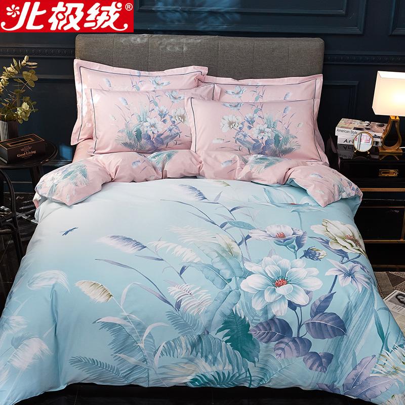 北极绒新款中式全棉四件套纯棉床单被套床笠春夏床上用品被单被罩