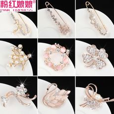 Korean version of the trend of pearl brooch jacket coat cardigan sweater suit corsage female scarf shawl pin large pin