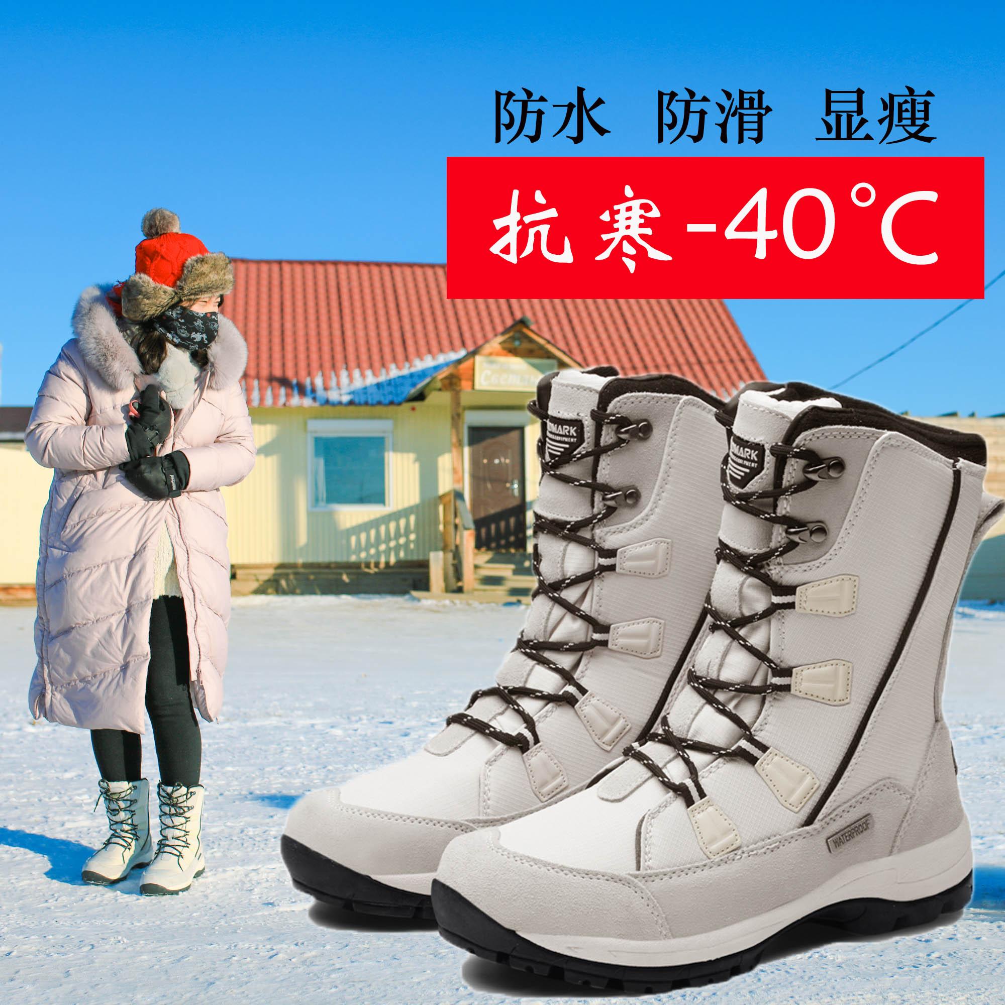 户外冬季雪地靴保暖女中筒加绒新款内增高棉靴子女士防水防滑雪鞋