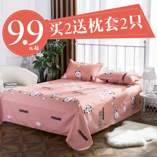 Four seasons sheets single piece 1.5m1.8 meters 2.0 single double bed 2.3 meters student dormitory sheets sheets