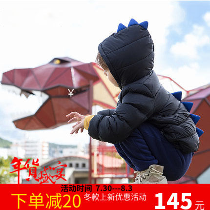 Bala Boys Down Jacket Autumn and Winter 2018 New Children's Baby Short Lightweight Warm Brand Special Clearance