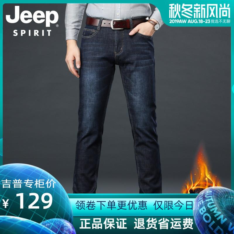 秋冬季男士加绒牛仔裤大码吉普男裤加厚款jeep男装旗舰休闲长裤子