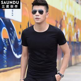 莫代尔短袖t恤男士圆领纯色黑色修身半袖潮流夏装冰丝上衣服体恤