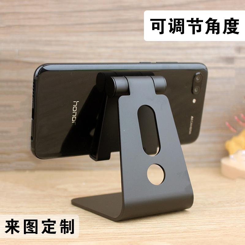 酷顿铝合金手机支架直播可调节金属桌面平板通用苹果ipad懒人支架