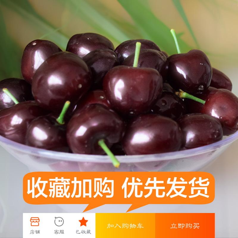 【买1送2】山东烟台大樱桃5车厘子新鲜水果包邮10黑珍珠实发3斤