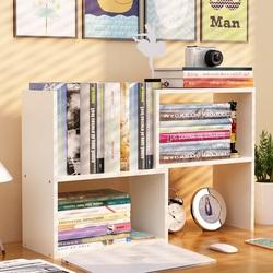 学生用桌上书架简易儿童桌面小书架办公室书桌收纳宿舍迷你置物架