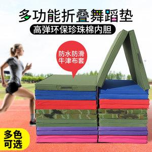 韵成仰卧起坐垫多功能体操垫舞蹈垫加厚运动瑜伽垫两折三折运动垫