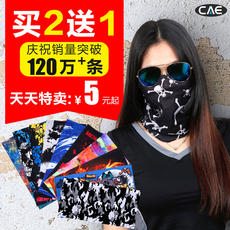 Magic headscarf sports bib fishing outdoor sunscreen face neck full face mask men's variety cycling collar women
