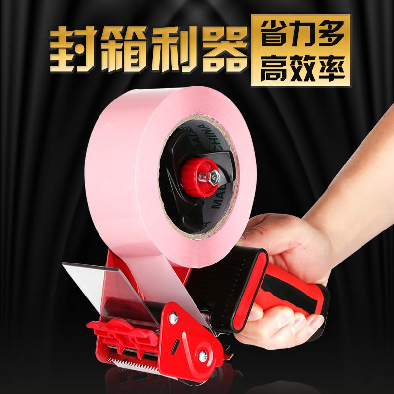 5cm属手柄式切割器打纸机4器胶包胶带胶带透明胶带封箱铁质金.8cm