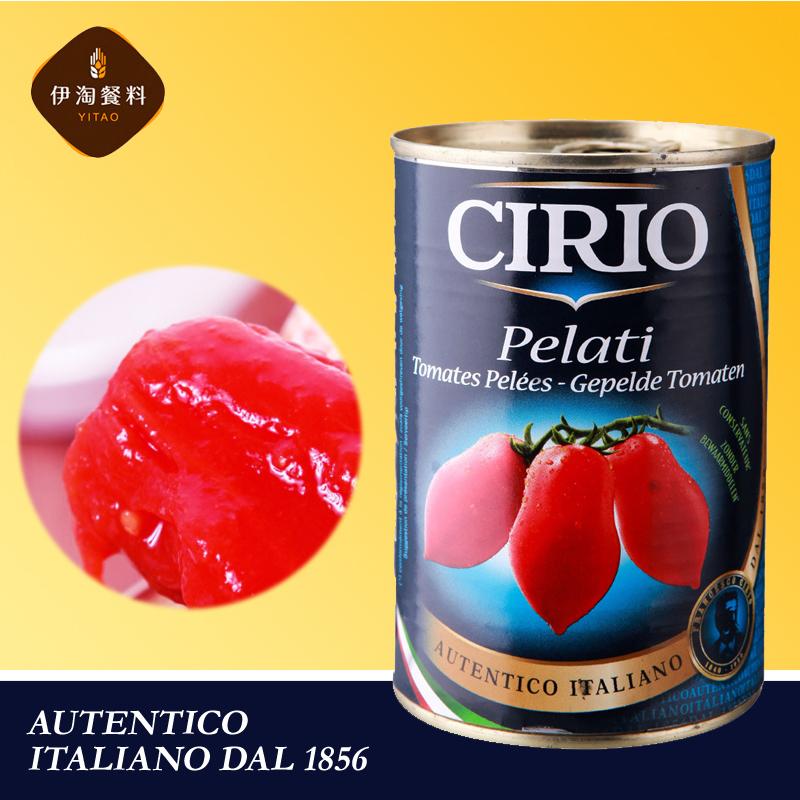 茄意欧去皮番茄罐头400g 原装进口番茄酱意粉酱意大利面酱整番茄