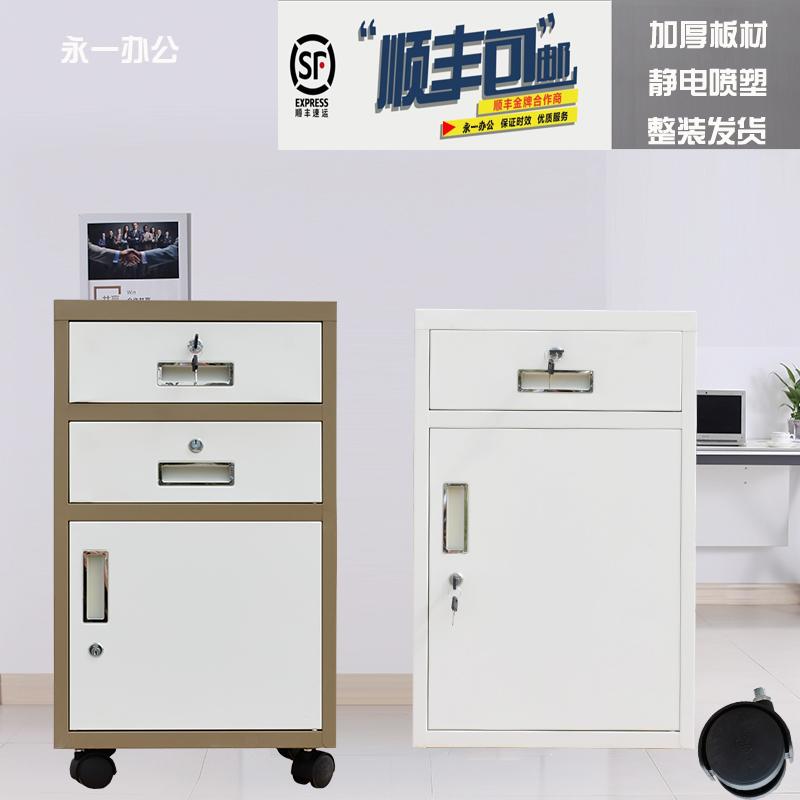 钢制活动柜矮柜带轮资料柜文件柜加厚小柜子带锁工具柜桌边床头柜