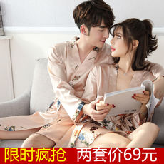 Korean version of the couple pajamas spring and summer ice silk sling nightdress two-piece suit skirt male and female silk bathrobes home service suit