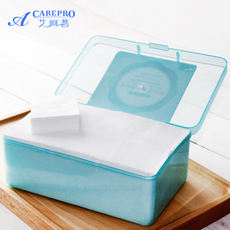 1000 cotton pad makeup remover cotton storage boxed face genuine double-sided cotton disposable thin deep clean