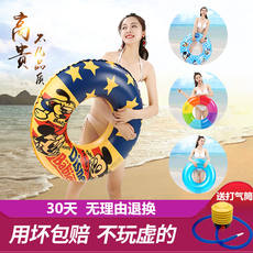 Swimming ring Adult thickened men and women inflatable lifebuoys Increase children's underarms circle sitting adults swimming ring floats