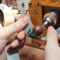Hainan huanghuali Indian lobular rosewood pure natural incense sandalwood beads beads raw materials hand pieces