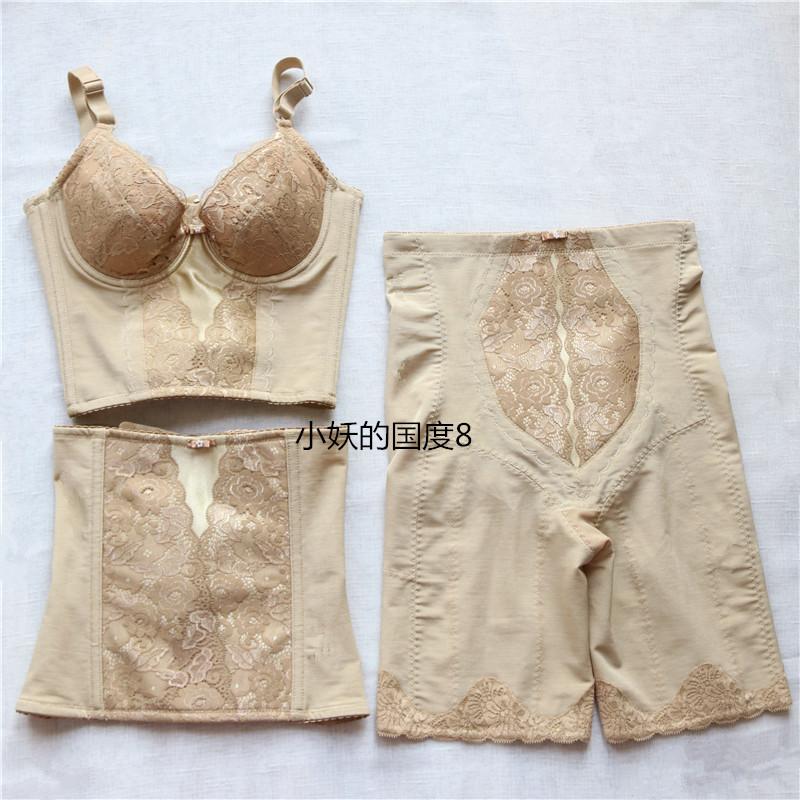 安提尼亚身材管理器三件套塑身衣正品塑形衣巴黎春色模具美体内衣
