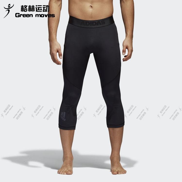 阿迪达斯男子健身跑步综合训练紧身透气运动七分裤CF7331