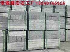 Road along the edge stone road side stone engineering road five lotus red sesame ash natural granite stone board outdoor