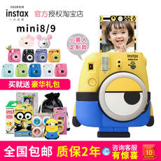 Fuji Polaroid small yellow man camera vertical shot mini8 one imaging mini9 thief dad custom
