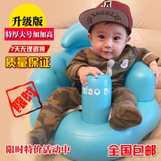 学坐椅 婴儿充气小沙发宝宝学座餐椅儿童多功能防摔折叠洗澡浴凳