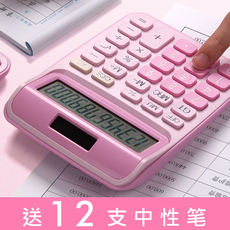With a voice calculator cute Korean candy color small fresh students with solar calculator computer big button financial accounting special girls pink large personality creative female fashion