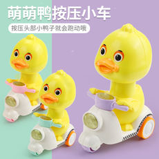No battery pressing pull back car Children's toy car boy 1-2-3 years old baby child inertia car