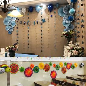 幼儿园春天季儿童节店铺橱窗装饰商场氛围布置吊饰挂饰拉花纸扇花图片