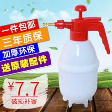 Watering flower watering can pressure home gardening general drip flower meat bottle small household flowering tool pneumatic