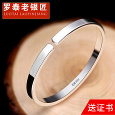 Luotai old silversmith 999 sterling silver bracelet female couple simple smooth opening couple silver bracelet men silver lettering