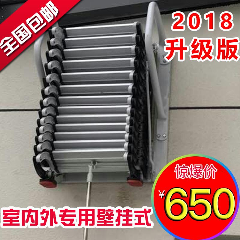 壁挂式 家用阁楼伸缩楼梯复式加厚升降室内隐形折叠楼梯自动电动