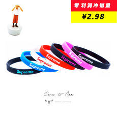 Tide brand supreme Sports Energy Bracelet Star Inspirational Men and women Lovers Student Silicone wrist band
