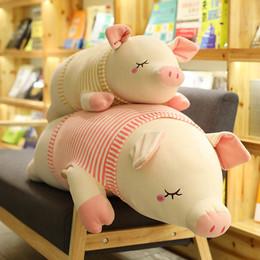治愈系玩偶大号猪猪毛绒玩具公仔小猪娃娃趴趴猪抱枕可爱懒人床上