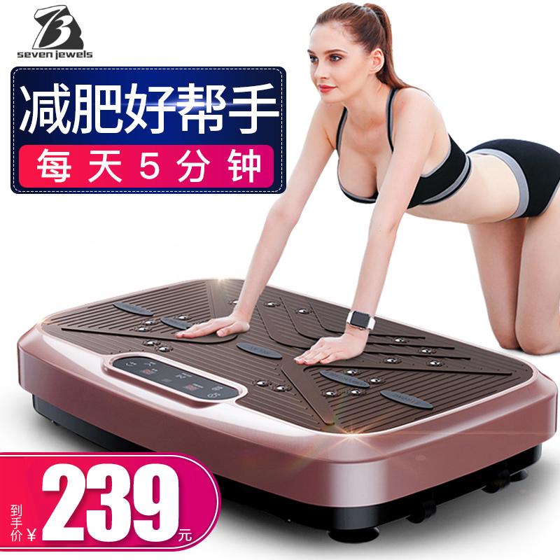 家用抖抖机甩脂机正品懒人瘦身2018燃脂腰带震动站立式减肥神器
