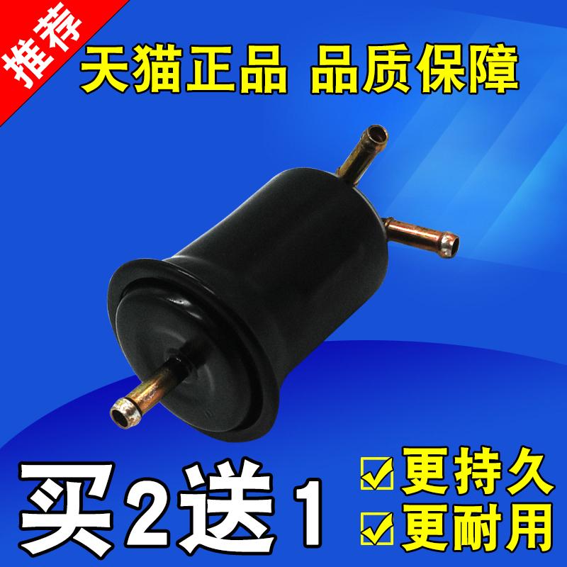 适配夏利N3N5N7A+2000一汽威志V2威志V5汽油滤芯汽油滤清器汽油格