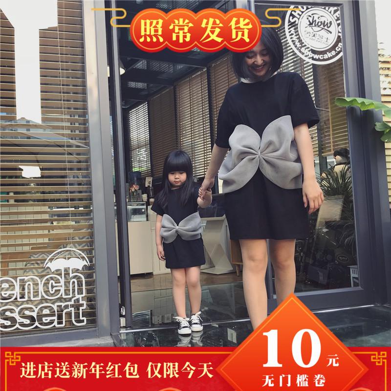 2018新款亲子装连衣裙夏季韩版t恤短袖大码时尚母女装潮全家夏装