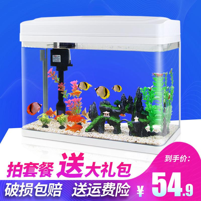 懒人免换水生态鱼缸水族箱金鱼缸小型客厅家用中型桌面创意长方形