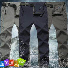 Large size quick-drying pants male summer hiking outdoor sports pants thin section of elastic plus fertilizer to increase loose fat trousers