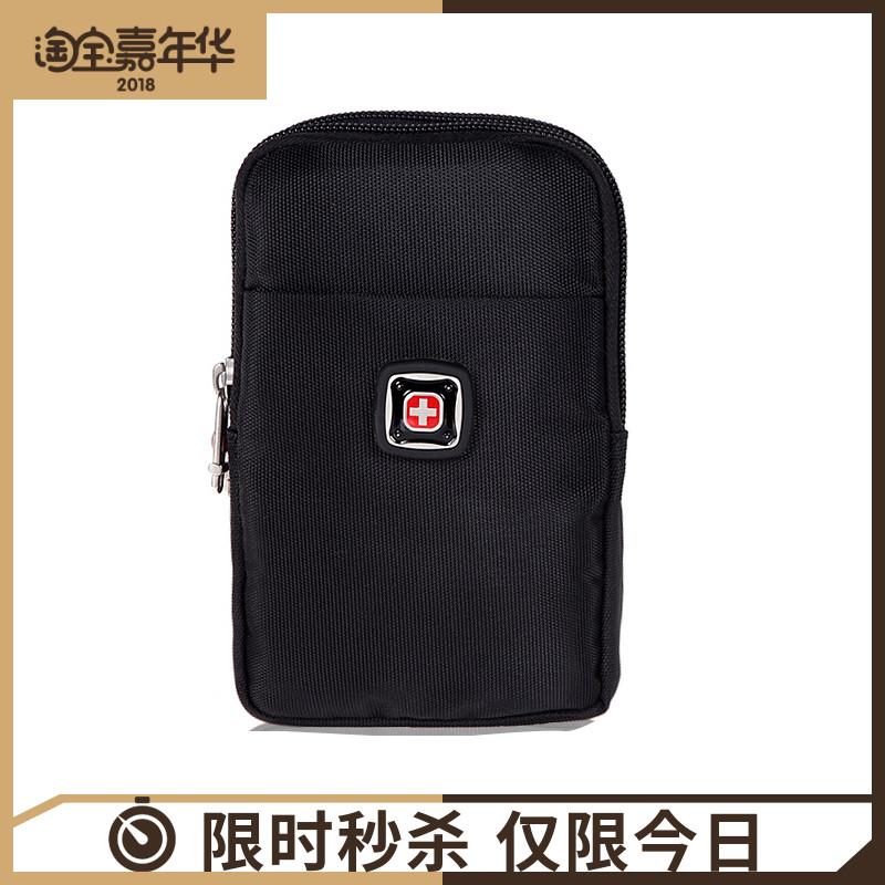 瑞士军刀防水男士穿皮带小米三星大屏手机腰包帆布小包挂包钱包