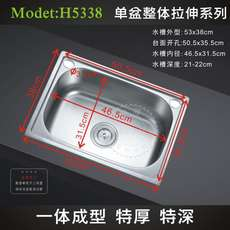 Sink single slot 304 thickening deepening stainless steel washing dishes washing basin large and medium small variety of promotional