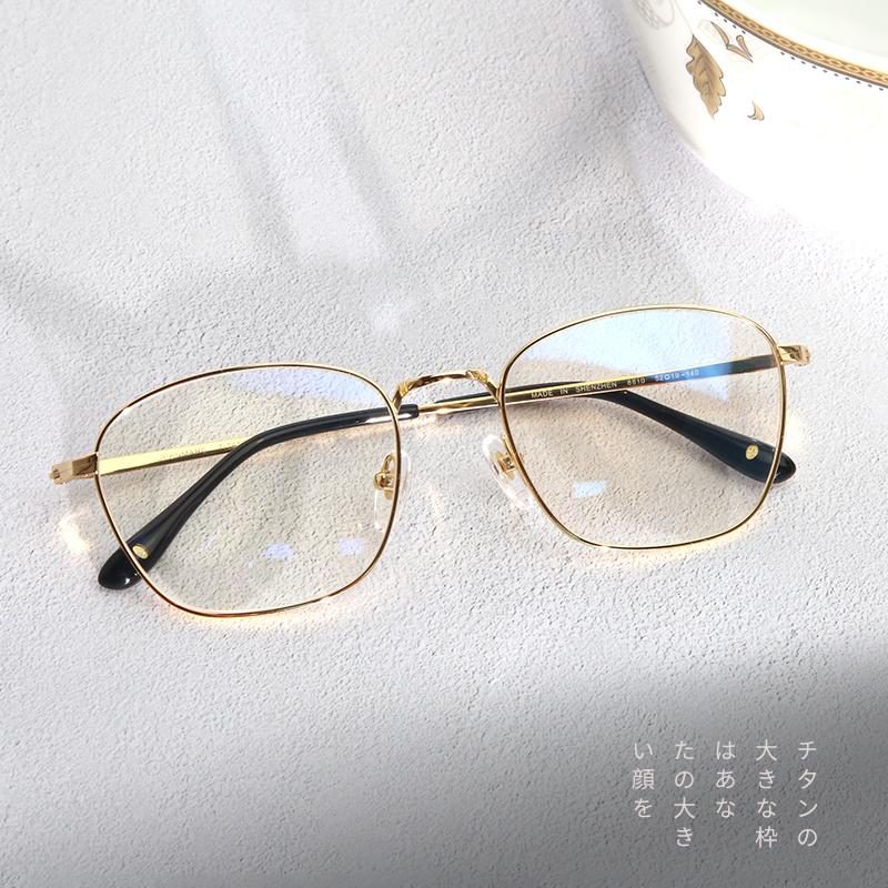 纯钛超轻复古眼镜框女韩版潮 近视眼镜架男文艺方框全框可配眼镜