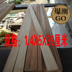 Logging wooden pallets for express delivery, packaging, wooden planks, wooden fir box, fir 1.4*5*99cm